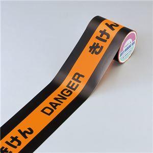 その他 文字入り蛍光トラテープ DANGER きけん TR8-A 幅:90mm ds-1715937