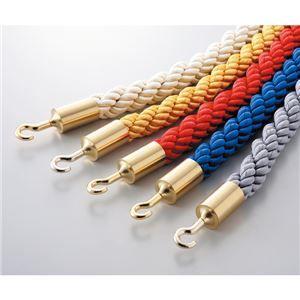 その他 ガイドスタンド用ロープ BA30-Y ■カラー:イエロー ds-1717767
