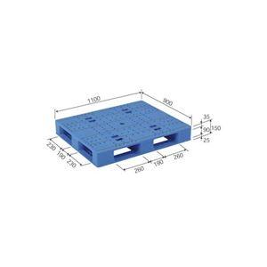 その他 (業務用2個セット)三甲(サンコー) プラスチックパレット/プラパレ 【片面使用タイプ】 軽量 LX-911D4 ブルー(青) ds-1719604
