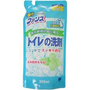 その他 香りのファンス 99%除菌トイレの洗剤ミント詰替 350ml (20本×10ケース)200本セット 30-244 ds-1721817