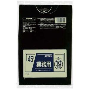 その他 業務用45L 10枚入03LLD黒 P42 【(60袋×5ケース)合計300袋セット】 38-287 ds-1722121