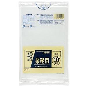 その他 厚口業務用45L 10枚入04LLD透明 P48 【(40袋×5ケース)合計200袋セット】 38-294 ds-1722126