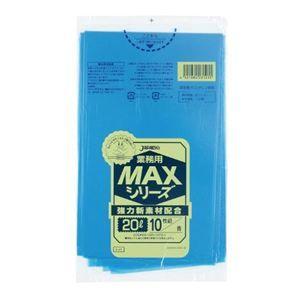 その他 業務用MAX20L 10枚入015HD+LD青 S21 【(60袋×5ケース)合計300袋セット】 38-324 ds-1722247