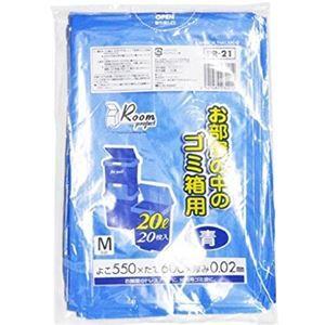 その他 ゴミ箱用M20L 20枚入02LLD+メタロセン青 PR21 【(50袋×5ケース)250袋セット】 38-336 ds-1722258
