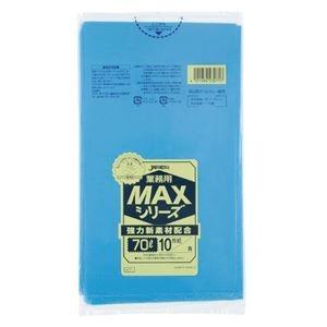 その他 業務用MAX70L 10枚入025HD+LD青 S71 【(40袋×5ケース)合計200袋セット】 38-302 ds-1722265