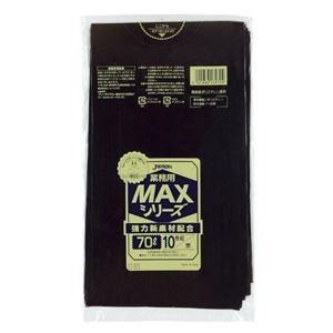 その他 業務用MAX70L 10枚入025HD+LD黒 S72 【(40袋×5ケース)合計200袋セット】 38-301 ds-1722266