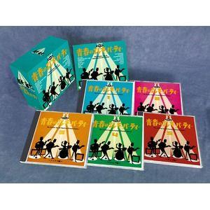 その他 青春のエレキ・パーティー THE GOLDEN AGE OF JAPANESE ELECTRIC GUITAR 【CD5枚 125曲】 解説ブックレット カートンボックス ds-1725634