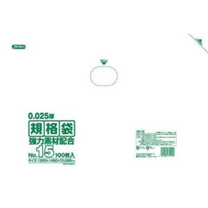 その他 規格袋 15号100枚入025LLD+メタロセン透明 KS15 (20袋×5ケース)100袋セット 38-440 ds-1722410