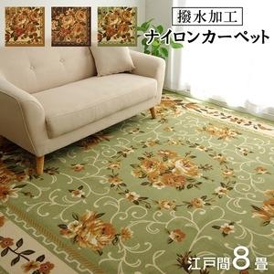 その他 ナイロン 花柄 簡易カーペット 絨毯 『撥水キャンベル』 ブラウン 江戸間8畳(約352×352cm) ds-1725416