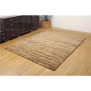 その他 ベルギー製 ウィルトン織り カーペット 絨毯 『アーニ RUG』 オレンジ 約133×195cm ds-1725476