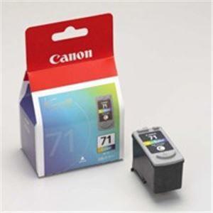 その他 (業務用30セット) Canon キヤノン インクカートリッジ 純正 【BC-71】 3色カラー ds-1730339