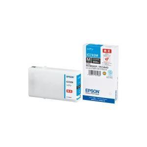 その他 (業務用30セット) EPSON エプソン インクカートリッジ 純正 【ICC92M】 シアン(青) ds-1730550