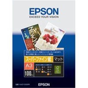 その他 (業務用30セット) エプソン EPSON スーパーファイン紙 KA3100SFR A3 100枚 ds-1730621