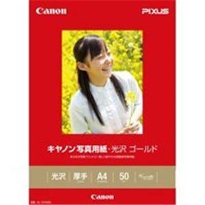その他 (業務用30セット) キヤノン Canon 写真紙 光沢ゴールド GL-101A450 A4 50枚 ds-1730639