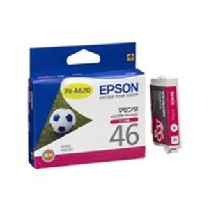 その他 (業務用50セット) EPSON エプソン インクカートリッジ 純正 【ICM46】 マゼンタ ds-1730798