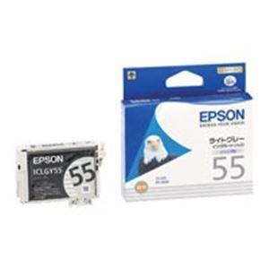 その他 (業務用50セット) EPSON エプソン インクカートリッジ 純正 【ICLGY55】 ライトグレー ds-1730973