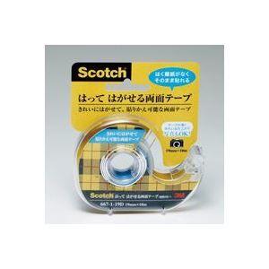 その他 (業務用100セット) スリーエム 3M 両面テープ 667-1-19D 19mm×10m ds-1731006