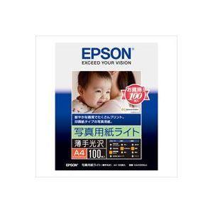 その他 (業務用20セット) エプソン EPSON フォト光沢紙 KA4100SLU A4 100枚 ds-1731472