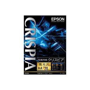 その他 (業務用30セット) エプソン EPSON 写真用紙A4判20枚KA420SCK ds-1731557