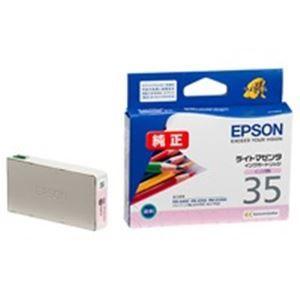 その他 (業務用40セット) EPSON エプソン インクカートリッジ 純正 【ICLM35】 ライトマゼンタ ds-1732155