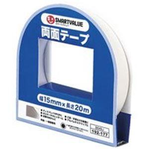 その他 (業務用20セット) ジョインテックス 両面テープ 15mm×20m 10個 B049J-10 ds-1732372