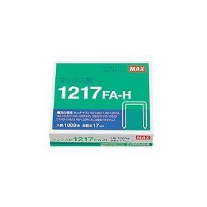 その他 (業務用100セット) マックス ホッチキス針 1217FA-H MS91175 1000本 ds-1732385