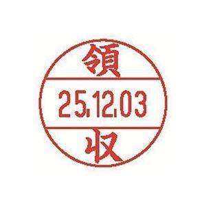 その他 (業務用100セット) シヤチハタ データーネームEX15号 XGL-15M-J45 領収 ds-1732452