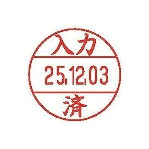 その他 (業務用100セット) シヤチハタ データーネームEX12号 XGL-12M-J27 入力済 ds-1732460