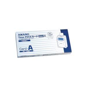 その他 (業務用30セット) アマノ タイムパックカード(4欄印字)A ds-1733065
