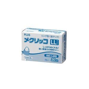 その他 (業務用100セット) プラス メクリッコ KM-404 LL ブルー 箱入 20個 ds-1733162