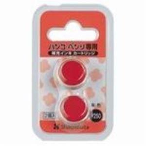 その他 (業務用200セット) シヤチハタ ハンコベンリ専用インキ CPH-RC ds-1734055