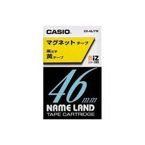 その他 (業務用20セット) カシオ CASIO マグネットテープ XR-46JYW 黄に黒文字46mm ds-1734574