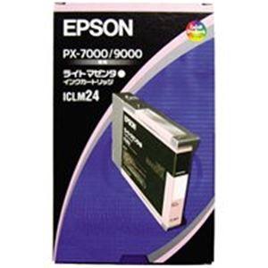 その他 (業務用10セット) EPSON エプソン インクカートリッジ 純正 【ICLM24】 ライトマゼンタ ds-1734605
