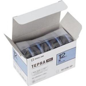 その他 (業務用10セット) キングジム テプラ PROテープ/ラベルライター用テープ 【幅:12mm】 5個入り カラーラベル(青) SC12B-5P ds-1735038