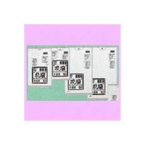その他 (業務用100セット) 日本サニパック ポリゴミ袋 N-94 半透明 90L 10枚 ds-1735430