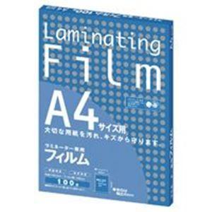 その他 (業務用20セット) アスカ ラミネートフィルム BH907 A4 100枚 ds-1735447