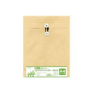 その他 (業務用50セット) 菅公工業 再生紙クラフトパッカー ホ158 A4(10枚) ds-1735484