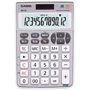 その他 (業務用10セット) カシオ計算機(CASIO) テンキー電卓 MZ-20-SR-N ds-1736228