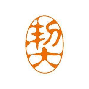 その他 (業務用50セット) シヤチハタ Xスタンパー/ビジネス用スタンプ 【契/縦】 XAN-118V5 朱 ds-1736626