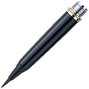 その他 (業務用30セット) 開明 万年毛筆 替穂 MA6005 黒軸用 ds-1736730