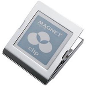 その他 (業務用100セット) マグエックス マグネットクリップ MPS-2L 特大 ds-1736982