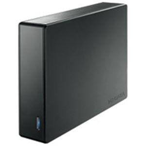 その他 (業務用2セット) I.Oデータ機器 USB3.0対応設置型HDD 1.0TB HDJA-UT1.0 ds-1737426