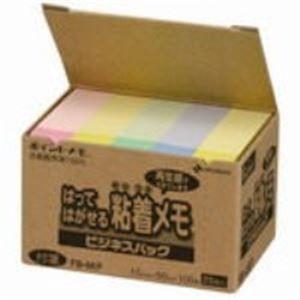 その他 (業務用50セット) ニチバン ポイントメモ再生紙 FB-4KP パステル ds-1738241