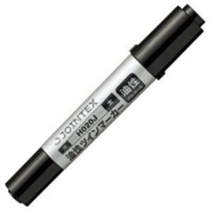 その他 (業務用30セット) ジョインテックス 油性ツインマーカー太 黒10本 H020J-BK-10 ds-1738688