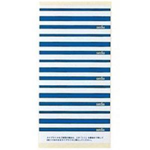 その他 (業務用200セット) セキセイ 個別フォルダー用ラベル CL-3 青 ds-1738944