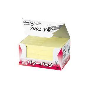その他 (業務用20セット) スリーエム 3M ポストイット 再生紙経費削減 7002-Y イエロー ds-1738987