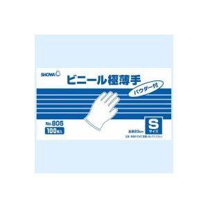 その他 (業務用60セット) ショーワ ビニール極薄手パウダー付 Sサイズ 100枚入 【×60セット】 ds-1739024