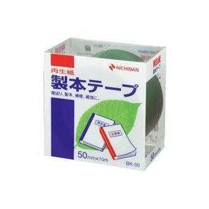その他 (業務用50セット) ニチバン 製本テープ/紙クロステープ 【50mm×10m】 BK-50 緑 ×50セット ds-1739308
