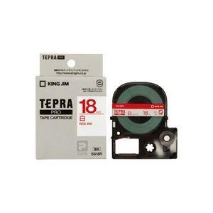 その他 (業務用30セット) キングジム テプラPROテープ/ラベルライター用テープ 【幅:18mm】 SS18R 白に赤文字 ds-1739467