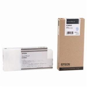 その他 (業務用5セット) EPSON エプソン インクカートリッジ 純正 【ICMB60】 マットブラック(黒) ds-1739731